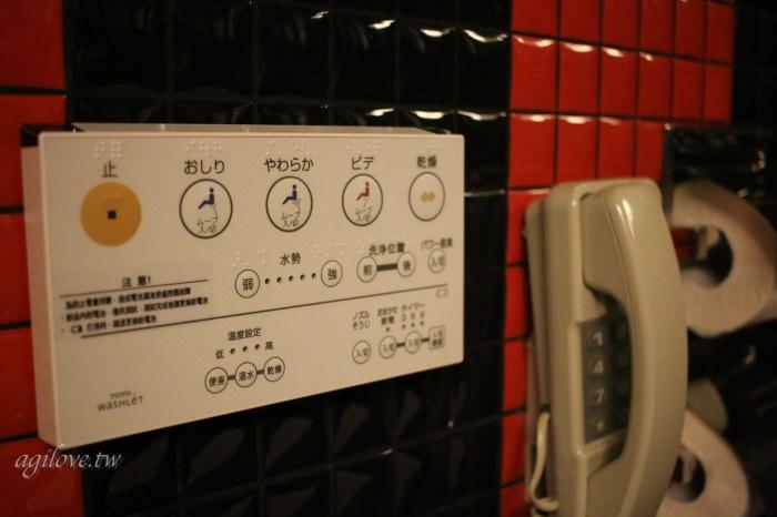 水雲端旗艦概念旅館-房間浴室內的空調