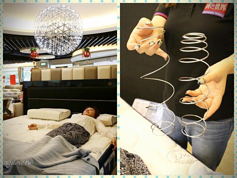 解決失眠|高科技床墊