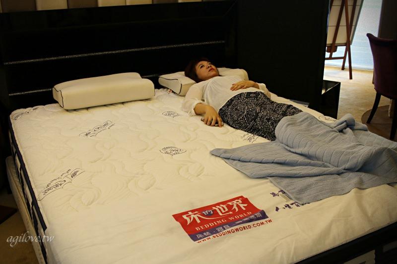 失眠|助眠床墊