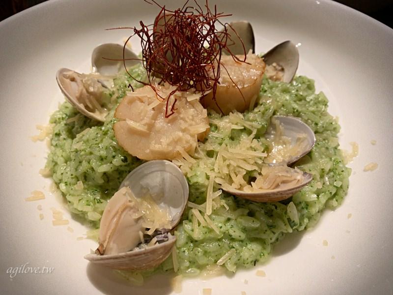 Elfin精靈餐酒館-青醬干貝海鮮燉飯