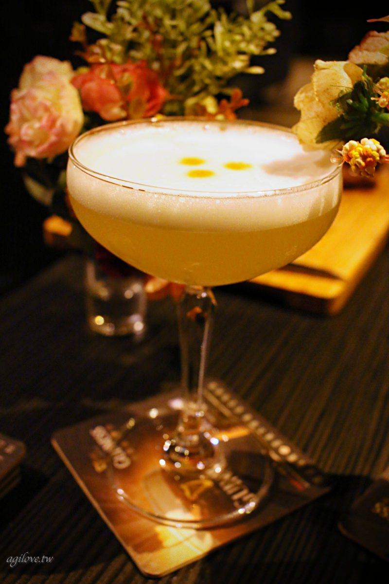 Elfin精靈餐酒館-Pisco Sour 經典雞尾酒