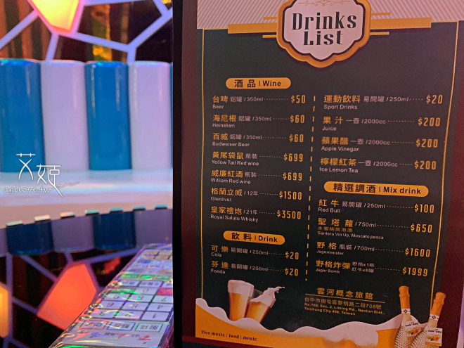 台中 旅館 KTV 酒
