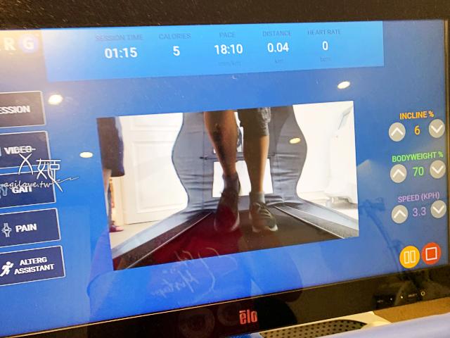 艾姬體驗名杏診所無重力跑步機
