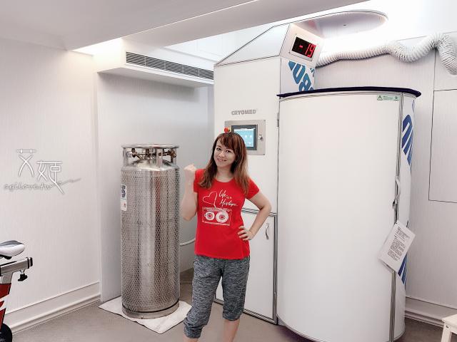 艾姬體驗完名杏診所的冷凍治療