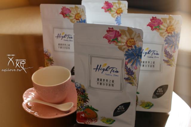風味特色茶,無咖啡因,健康養生給妳輕鬆無負擔