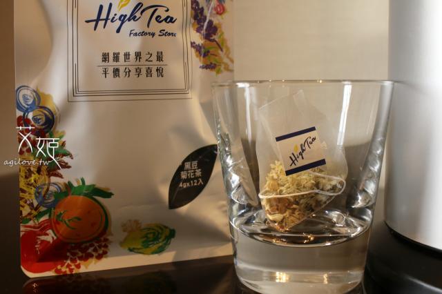 玉米澱粉三角立體茶包,不會溶出塑化劑,塑膠微粒,環保愛地球