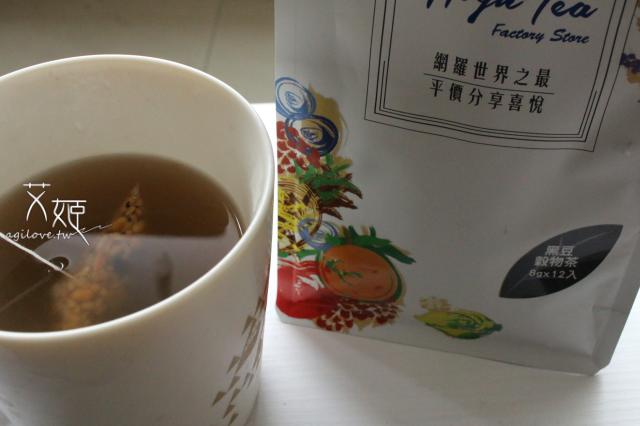 黑豆桂花茶,香氣撲人,溫暖療癒。