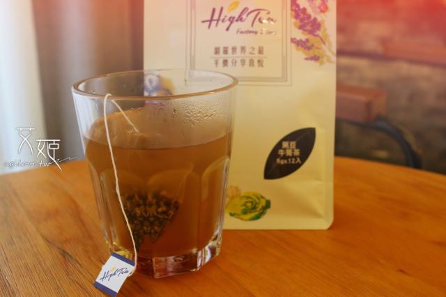 跟隨著最新的風潮一起來喝黑豆減肥茶吧!